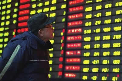 中国股市现20年罕见怪象:散户亏惨 机构却赚翻