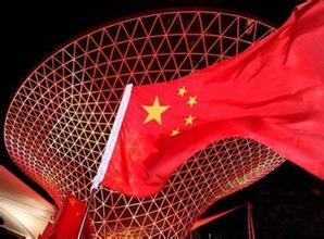 """经济日报用这8个字点评""""2017中国经济年报"""""""