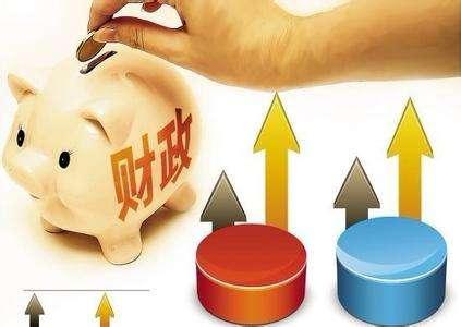 中国GDP在民生方面支出少?官方:纯属捏造 歪曲事实