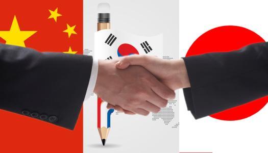 商务部:力争尽早达成高水平中日韩自贸协定