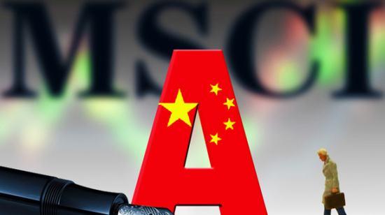 """""""入摩""""""""入富"""" 外资为何频""""示好""""中国资本市场?"""