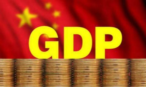 否认中国是市场经济国家毫无道理