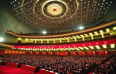 权威人士解读中央经济工作会议