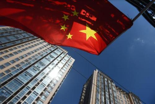 中国经济开局如何?会否出现通缩? 来看权威回应