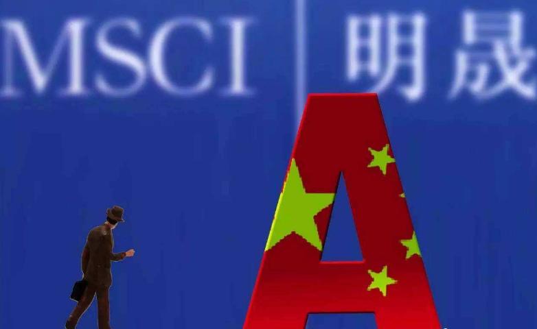 MSCI中国指数将增加26只A股 纳入因子增至10%