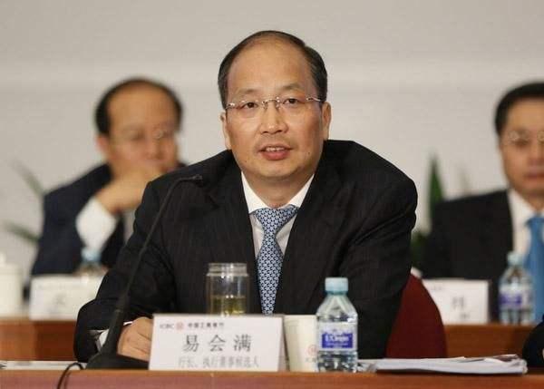 易会满:中国资本龙都国际娱乐官网韧性在增强 抗风险能力在提高