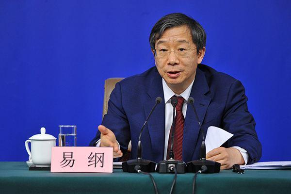 易纲:支持上海试点取消证券公司等外资持股比例上限