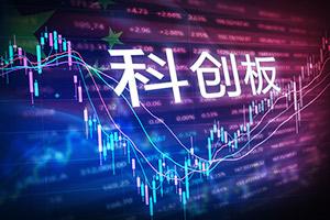 """科创板首批25股""""开门红"""" 多只个股涨幅超200%"""