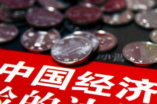 中国经济为什么行:近9亿劳动力 人力资源基础雄厚
