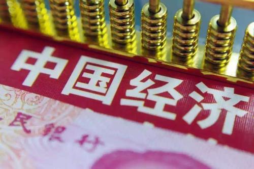 中央定调下半年中国经济 传递三大重磅民生信号