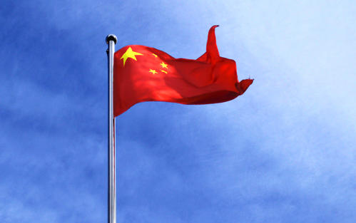 中国经济奇迹是如何创造的?