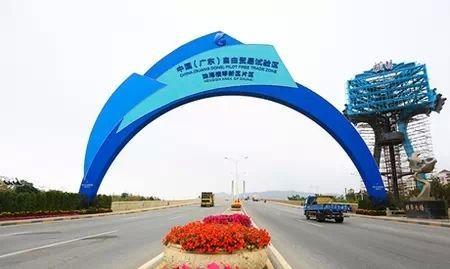 中国自贸区总数增至18个 沿海省份已全是自贸区