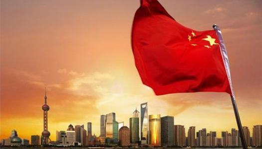 国际社会看好中国经济发展前景:展现出极强韧性