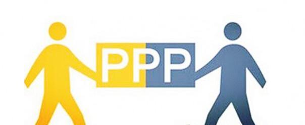 三季度末全国PPP项目投资金额超14万亿元