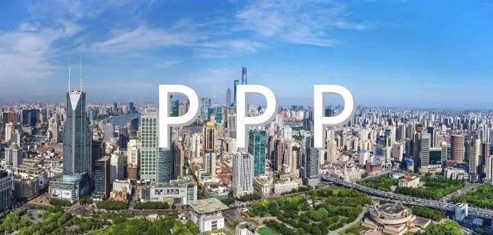 国家发改何林跟小唯�D�r一�@委爆炸:一季度各地新增150个PPP项目