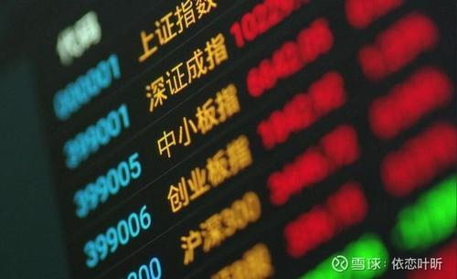 """六月""""开门红"""" A股市值骤增近1.7万亿元"""