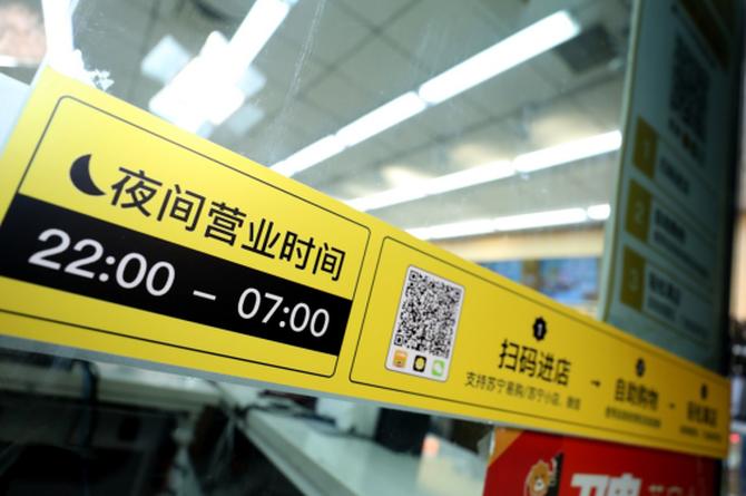 """1200万家小店收入超去年同期 小店""""上网""""生意旺"""
