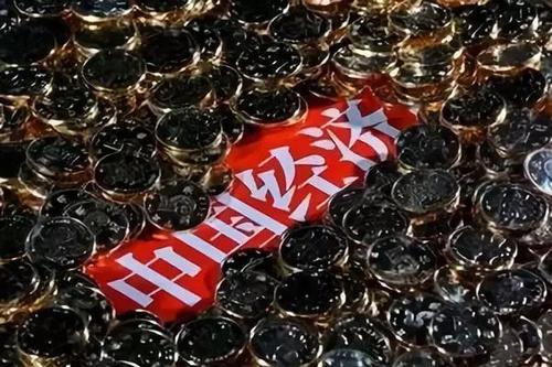 """""""十三五""""中国经济保持中高速增长,""""体格""""更强健"""