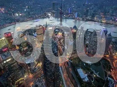 中国500强企业营收利润双增 研发投入首超万亿