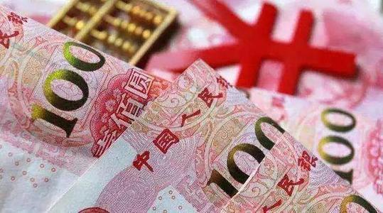 刘鹤:准确把握经济大势 坚持稳健的货币政策灵活适度