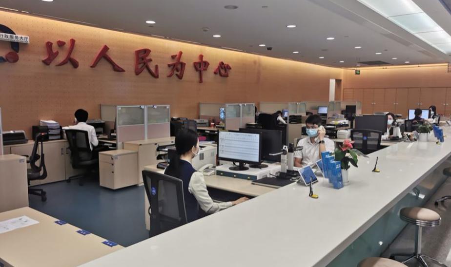 """""""十三五""""期间新办涉税市场主体5745万户"""
