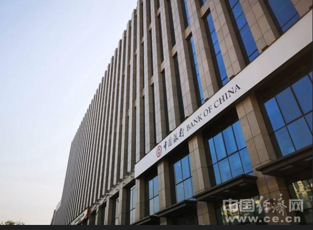 """财政部详解""""十四五""""财税体制改革路线图"""