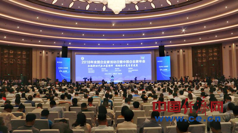习近平举办了企业家座谈会。希克维森主席和戈尔股份出席了集会