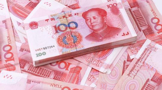 """人民币汇率双向波动明显:从""""动起来""""到""""弹起来"""""""