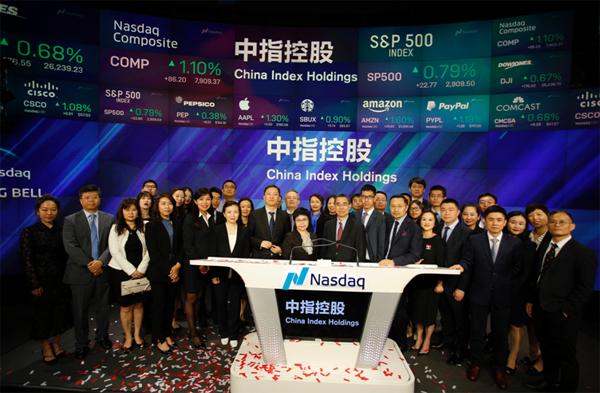 中指控股在纳斯达克上市成为第一家DPO中国公司