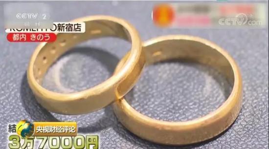 黄金价格一路飙升 热度持续 金价后市如何?
