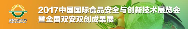 食展banner.jpg