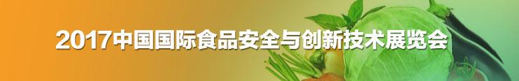 食展banner(1).jpg