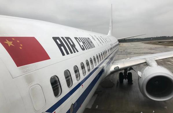 SJ1811047飛機客機周梓蕓交通出行.jpg