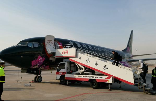 CY1811006中国联航曹元水交通出行飞机.jpg