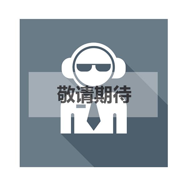 飞行员库敬请期待.jpg