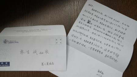 莫焕晶的道歉信。