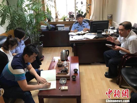 辽宁大连最大出口骗税案告破涉案金额1.4亿元