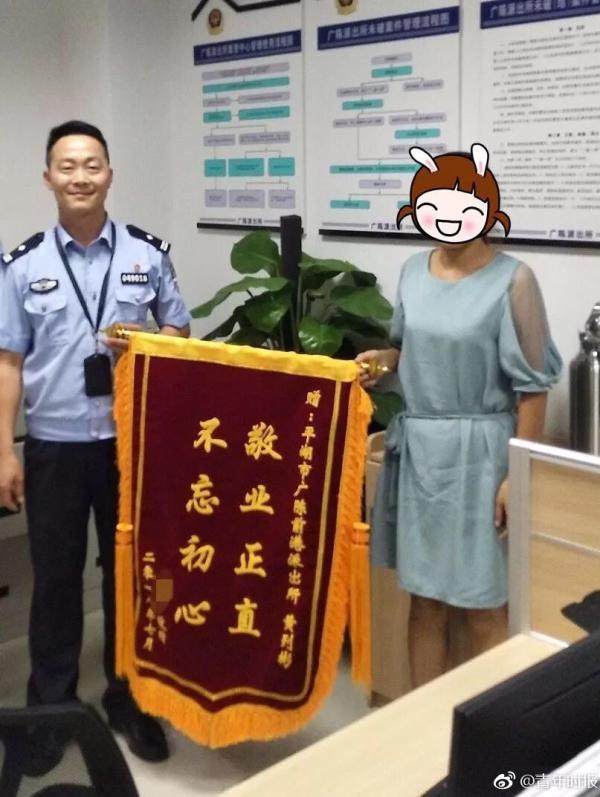 女子狱中成功减肥30多斤 在出狱后给警察送锦旗