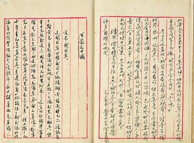 方志敏在狱中写下的《可爱的中国》《清贫》等文章手稿