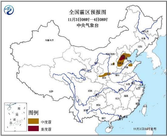 霾黄色预警发布:北京天津河北等地有中或重度霾
