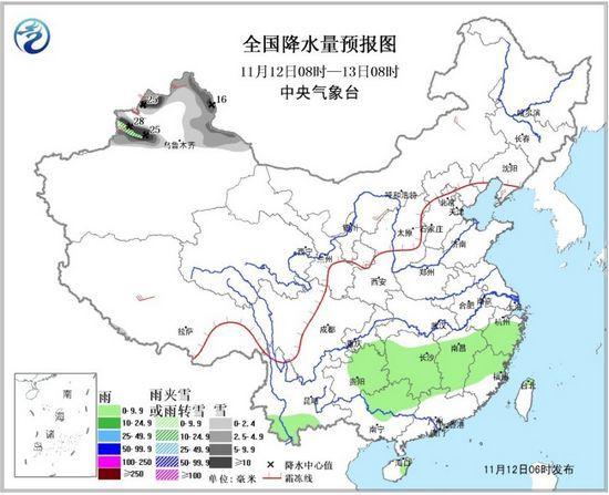 新疆北部仍有降雪 云南贵州广西等地局部有雨