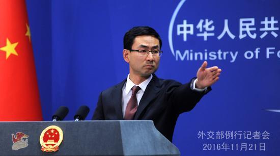 中国政府禁止电视台播放韩国明星代言
