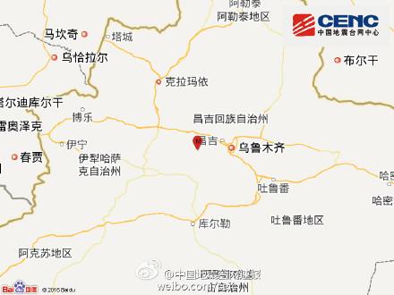 新疆昌吉呼图壁县发生6.2级地震 乌鲁木齐震感强烈