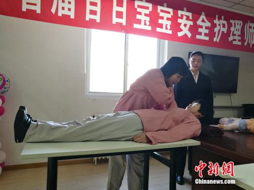 2016年12月15日,北京一家月嫂培训公司正在进行产妇护理相关的实际操作训练。<a target='_blank' href='http://www.chinanews.com/' _fcksavedurl='http://www.chinanews.com/' ></table>中新网</a> 李卿 摄
