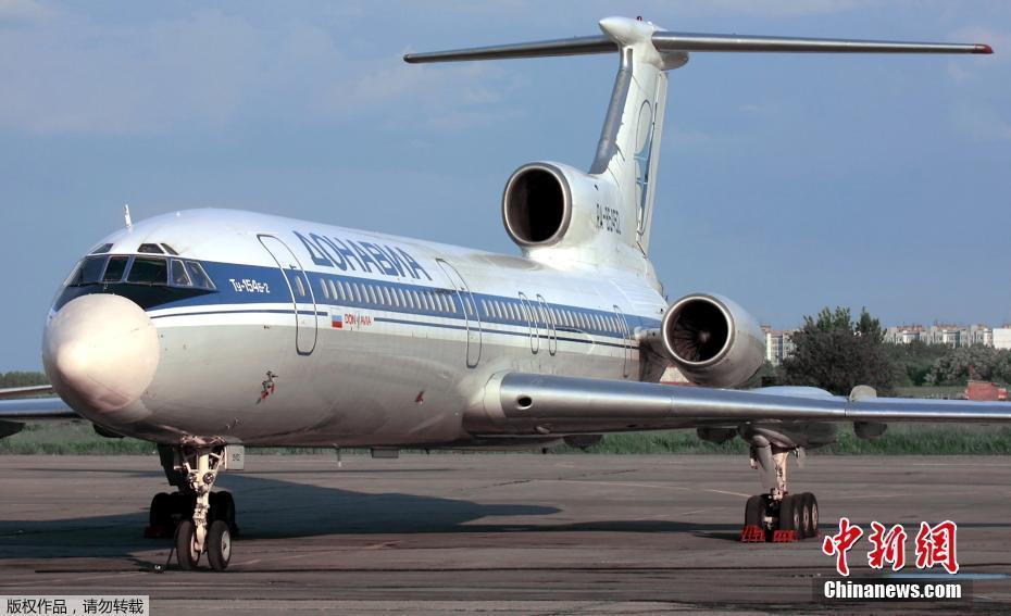 一架载有91人的俄罗斯军用飞机从索契起飞20分钟后从