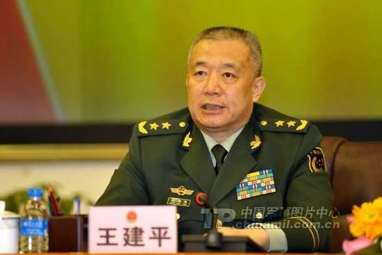 武警部队原司令员王建平涉嫌受贿被立案侦查图片