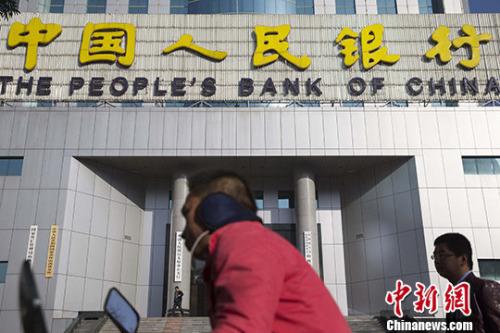 资料图。<a target='_blank' href='http://www.chinanews.com/' _fcksavedurl='http://www.chinanews.com/'></table>中新社</a>记者 张云 摄