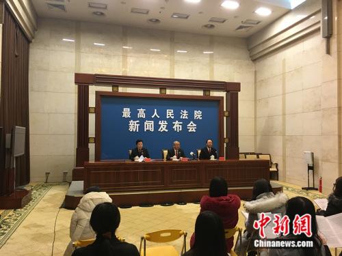 2017年1月11日上午,最高人民法院在北京举行新闻发布会,发布《最高人民法院关于审理商标授权确权行政案件若干问题的规定》相关内容并回答记者提问。 汤琪 摄