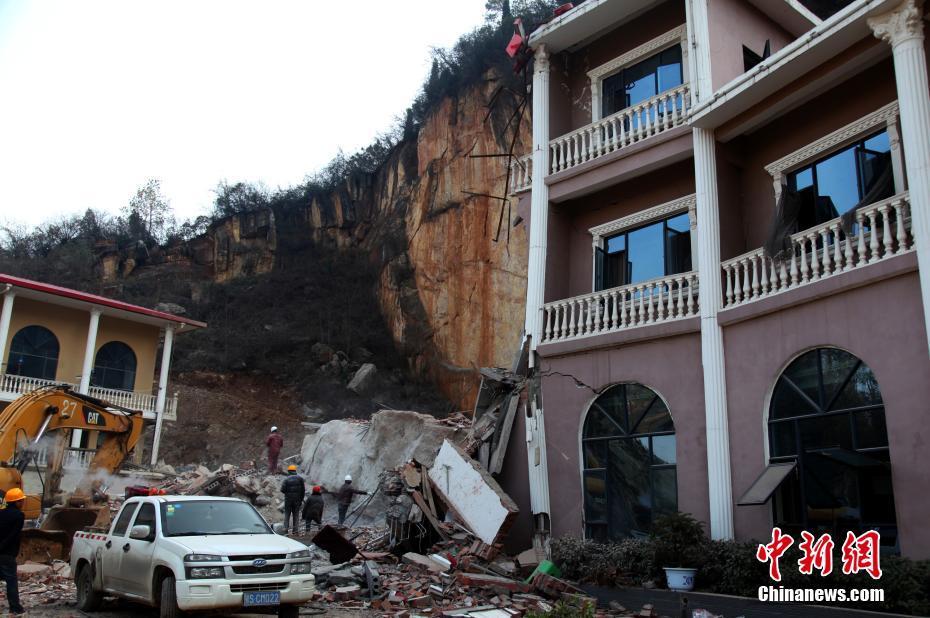 湖北南漳山体崩塌现场已无生命迹象