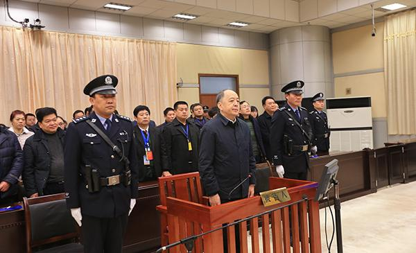 肖天受贿细节曝光:商人花38万为其前妻买墓地